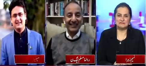 Nasim Zehra @ 8 (Why Early Senate Elections) - 15th December 2020