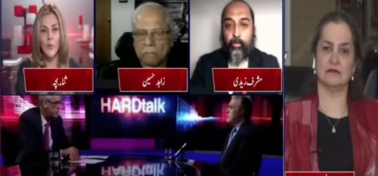 Nasim Zehra @ 8 (Why Ishaq Dar Confused During Interview) - 2nd December 2020