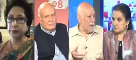 Nasim Zehra @ 8 (Will Afghan President Negotiate With Taliban?) - 28th July 2021