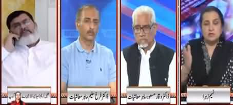 Nasim Zehra @ 8 (Will Business Community Get Relief in New Policy?) - 15th September 2019