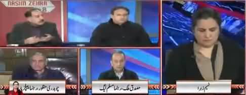 Nasim Zehra @ 8 (Will CM Sindh Resign?) - 28th December 2018