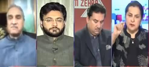 Nasim Zehra @ 8 (Will Govt Contact Opposition?) - 31st March 2021