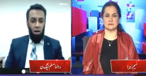 Nasim Zehra @ 8 (Will the London Court Judgement Help Shahbaz Sharif ) - 29th September 2021