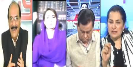 Nasim Zehra @ 8 (Will There Be Change In Punjab?) - 9th March 2021