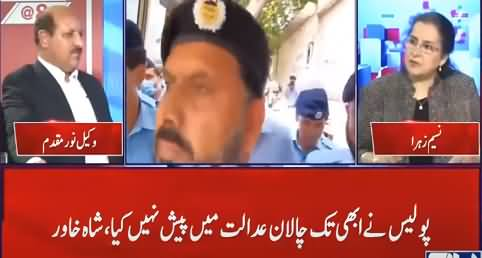 Nasim Zehra @ 8 (Zahir Jaffar's Physical Remand Extended) - 2nd August 2021