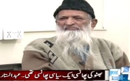 Nasim Zehra @ 9:30 (Abdul Sattar Edhi Special Interview) – 21st February 2015