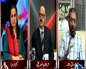Nasim Zehra @ 9:30 (Altaf Hussain Once Agians Speaks Against Army) – 2nd August 2015