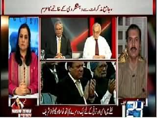 Nasim Zehra @ 9:30 (Nawaz Aur Modi Ki Mulaqat) – 10th July 2015