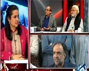 Nasim Zehra @ 9:30 (Pressure on Sindh Govt) – 19th June 2015