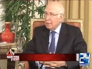 Nasim Zehra @ 9:30 (Sartaj Aziz Exclusive Interview) – 1st February 2015