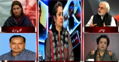 Nasim Zehra @ 9:30 (Saulat Mirza Revelations About MQM) – 20th March 2015