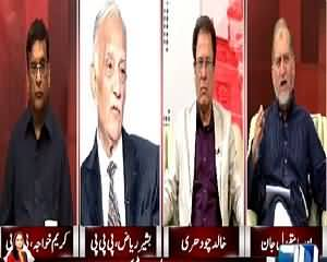 Nasim Zehra @ 9:30 (What Is the Future of Peoples Party) – 3rd July 2015