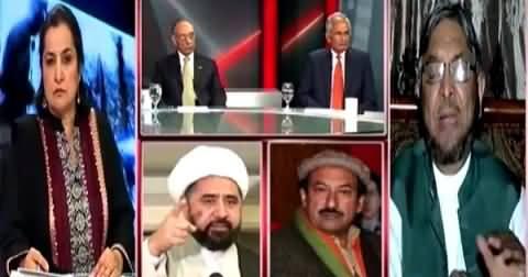 Nasim Zehra @ 9:30 (Yemen Mein Khana Jangi) – 29th March 2015
