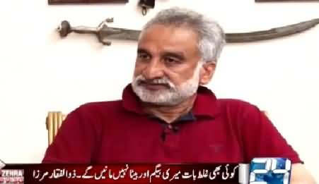 Nasim Zehra @ 9:30 (Zulfiqar Mirza Exclusive Interview) – 20th April 2015