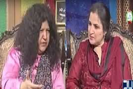 Nasim Zehra (Abida Perveen Exclusive Interview) – 16th June 2018