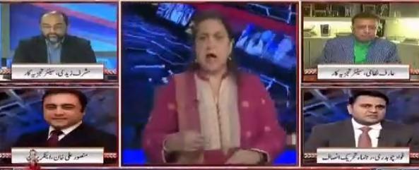 Nasim Zehra (PTI Needs Numbers in Punjab) - 29th July 2018