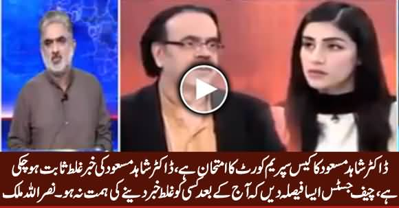 Nasrullah Malik Appeals Chief Justice To Give Strict Decision Against Dr. Shahid Masood