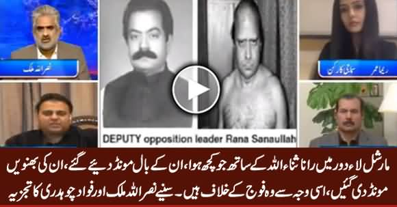 Nasrullah Malik & Fawad Chaudhry Reveal Why Ch. Nisar Is Against Military Courts