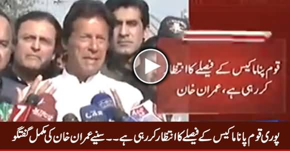 Nation Is Waiting For Panama Case Judgment - Imran Khan's Complete Media Talk