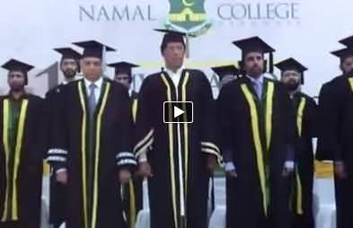 National Anthom At 1st Convocation Of Namal College, Mianwali