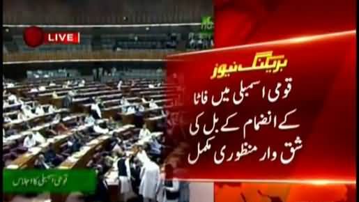 National Assembly passes historic FATA KP merger bill