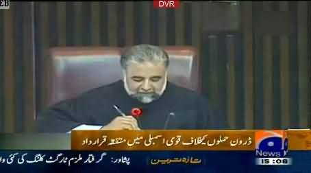 National Assembly Unanimously Passed a Resolution Against US Drone Strikes