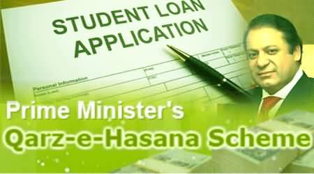 youth loan national bank of pakistan