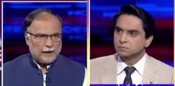 National Debate (Ahsan Iqbal Exclusive Interview) - 17th April 2021