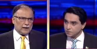 National Debate (Ahsan Iqbal's Exclusive Interview) - 10th July 2021