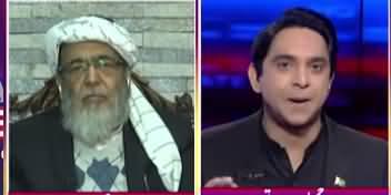 National Debate (Special Talk With Hafiz Hussain Ahmad) - 23rd January 2021