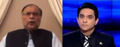 National Debate With Jameel Farooqui (Minus Imran Khan?) - 5th July 2020