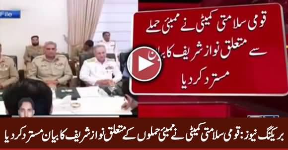 National Security Council Rejects Nawaz Sharif's Statement About Mumbai Attacks