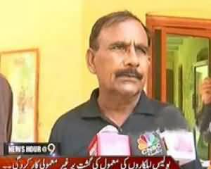 Nau Lakha Police Lahore Caught Criminals with Bomb and Explosive Material