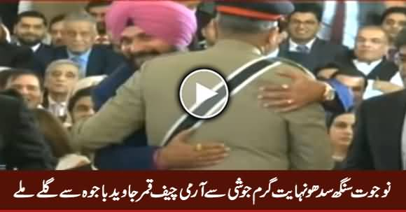 Navjot Singh Sidhu Hugs Pakistani Army Chief Qamar Javed Bajwa