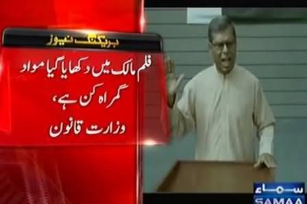 Nawaz Govt Challenges SHC Decision of Lifting Ban on Film