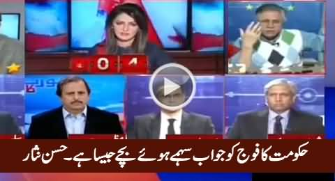 Nawaz Govt's Reply to Army Felt Like From a Scared Kid - Hassan Nisar