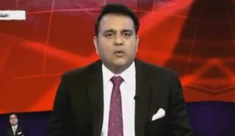 Nawaz Hakumat Se Load Shedding Control Nahi Ho Rahi - Fawad Chaudhry