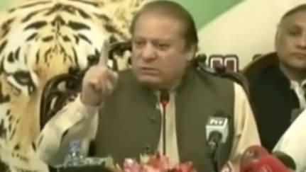 Nawaz Sharif Addresses Workers Convention in Karachi - 1st February 2018