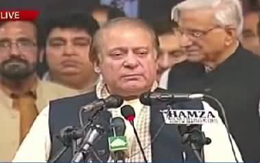 Nawaz Sharif addressing General Council meeting of PML-N