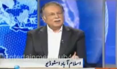 Nawaz Sharif America Mein PMLN Ke Liye Chanda Maangne Nahi Gaye - Pervez Rasheed