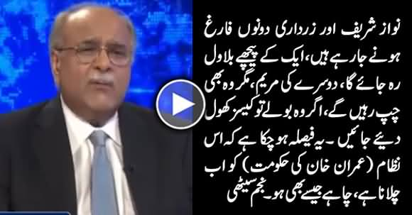 Nawaz Sharif And Asif Zardari Both Are Going To Be Out of Politics - Najam Sethi