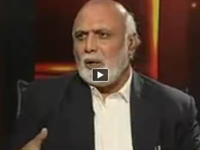 Nawaz Sharif and Ch. Nisar Are Lying, Nawaz Sharif Requested Army To Negotiate - Haroon Rasheed