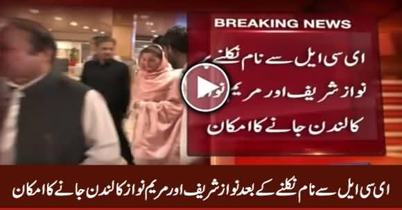 Nawaz Sharif And Maryam Nawaz Considering To Go To London