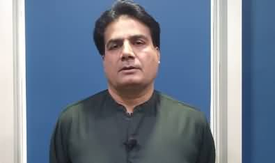 Nawaz Sharif And Shahbaz Sharif Are Ready for Plea Bargain - Sabir Shakir Revealed