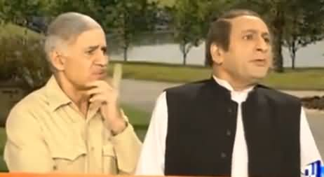 Nawaz Sharif And Shahbaz Sharif Inaugurating Bilawal House, Hilarious Video