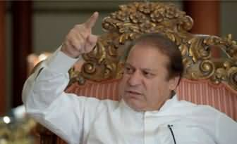 Nawaz Sharif Announced Youth Loan Scheme For 5 Lack Youngsters in Pakistan