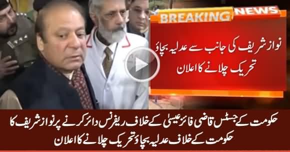 Nawaz Sharif Announces to Start