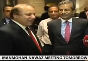 Nawaz Sharif Appointed Absar Alam, the Anchor and Journalist as MD PTV