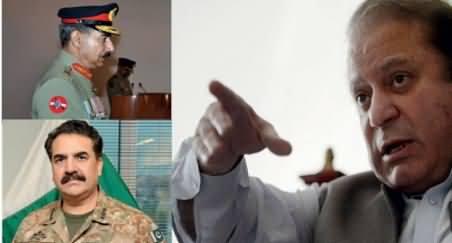 Nawaz Sharif Appointed General Raheel Ashraf As New Army Chief of Pakistan