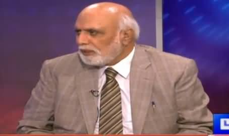 Nawaz Sharif & Asif Zardari Are on Same Page on Rangers Issue - Haroon Rasheed